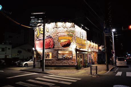 ステーキといえば、ステーキハウスインディアンズ!大人気のお店を、中から支えてくれる仲間を大募集!
